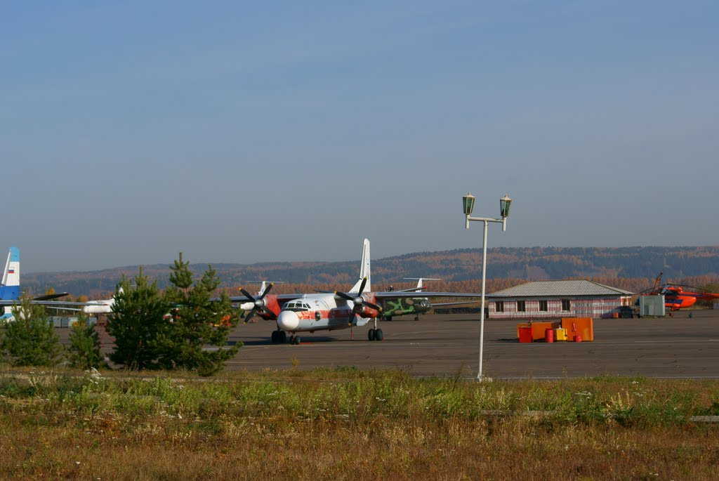 Аэродром Красноярск (Черемшанка)