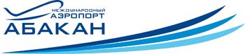 Аэропорт Абакан логотип