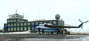 Логотип аэропорта Амдерма