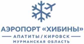 Аэропорт Апатиты (Хибины)