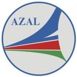 Аэропорт Баку логотип