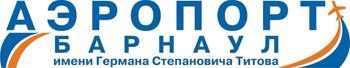 Аэропорт Барнаул логотип