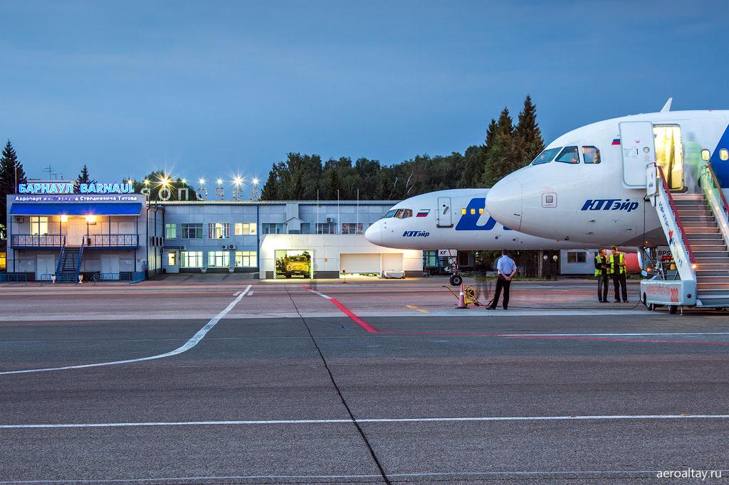 Аэродром Барнаул