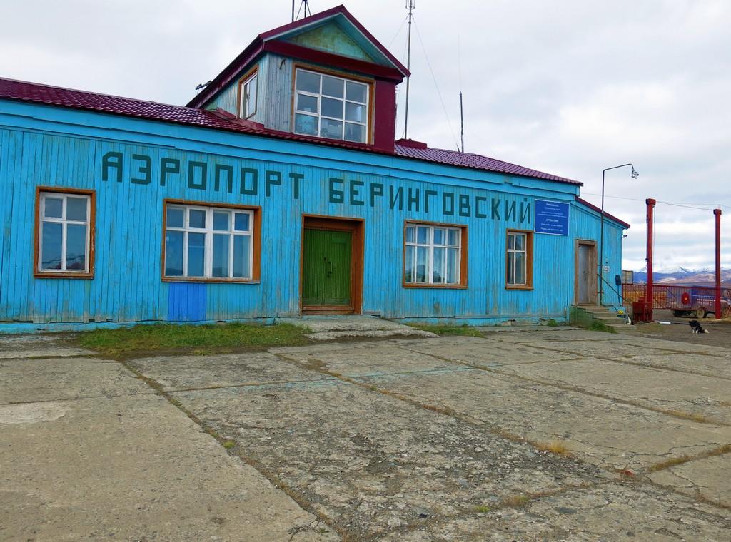 Аэропорт Беринговский