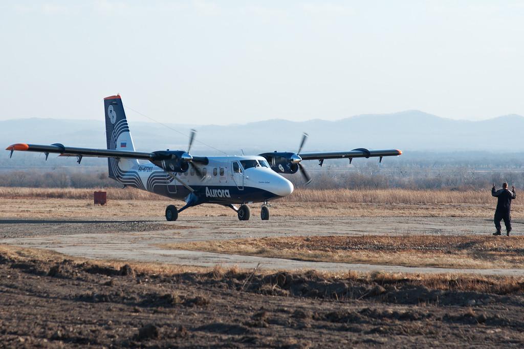 Аэродром Дальнереченск