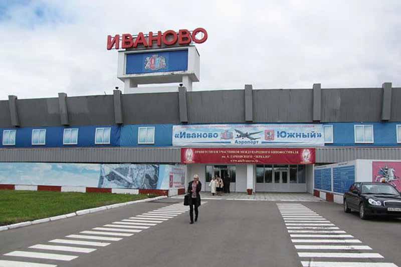Аэропорт Иваново