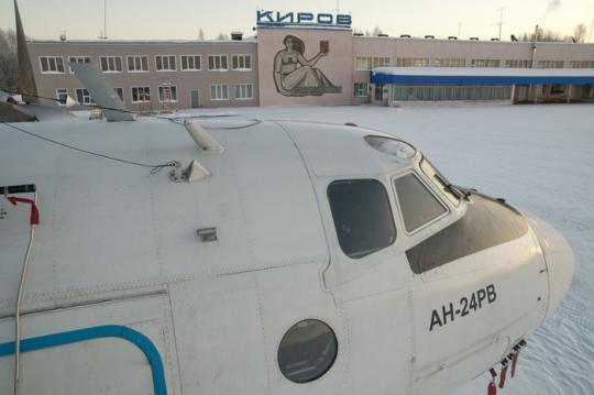 Аэродром Киров