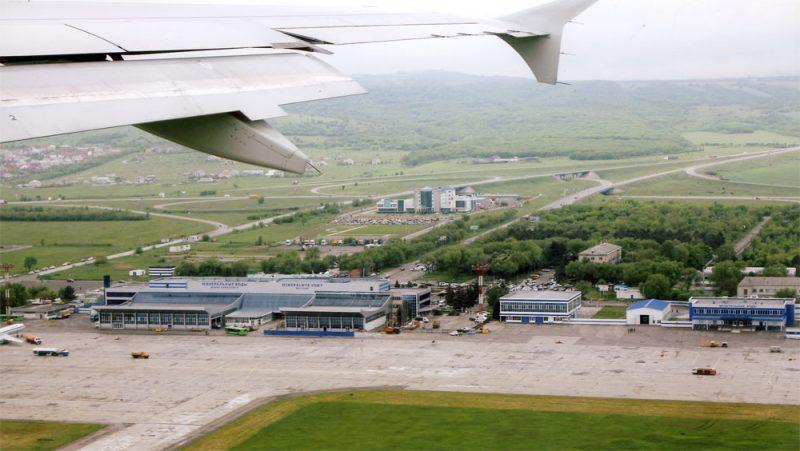 начинают табло аэропорта минеральные воды онлайн формы допуска