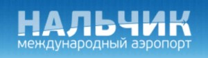 Логотип аэропорта Нальчик