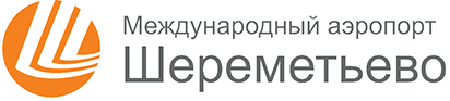 Аэропорт Шереметьево логотип