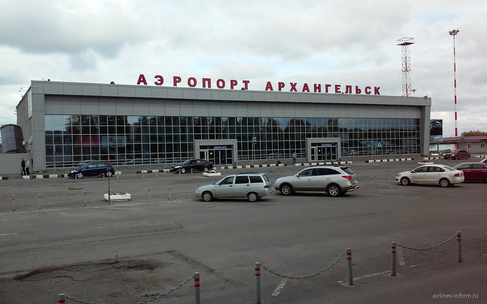 Международный аэропорт Талаги