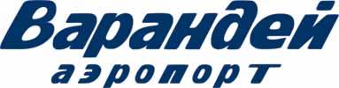 логотип аэропорта Варандей