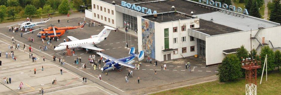 Аэродром Вологда