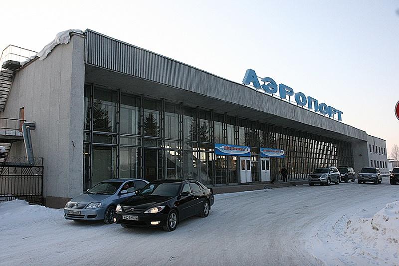 Аэропорт Вологда