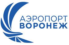 Аэропорт Воронеж (Чертовицкое)