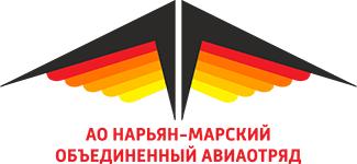 Аэропорт Хорей-Вер