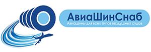 логотип АвиаШинСнаб