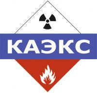 Логотип Интер Карго-экспертиза