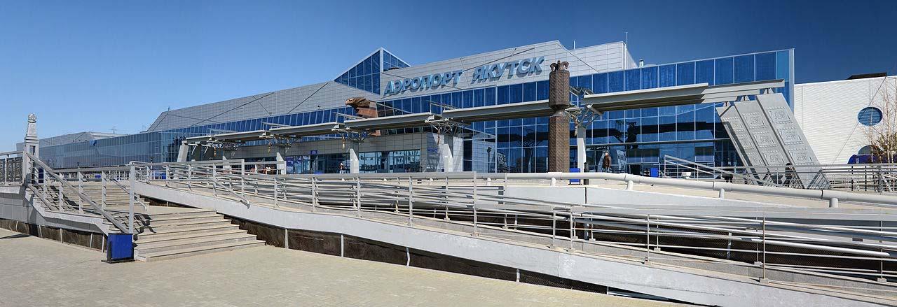Здание аэровокзала аэропорта Якутск