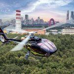 Вертолет над Москвой Авиакомпания Heliport-M