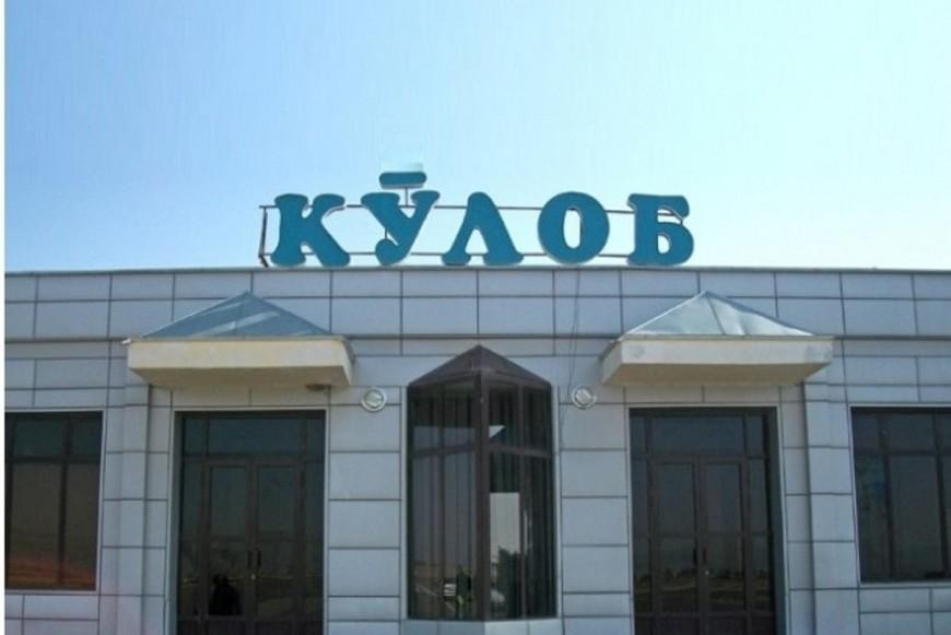Аэропорт Куляб