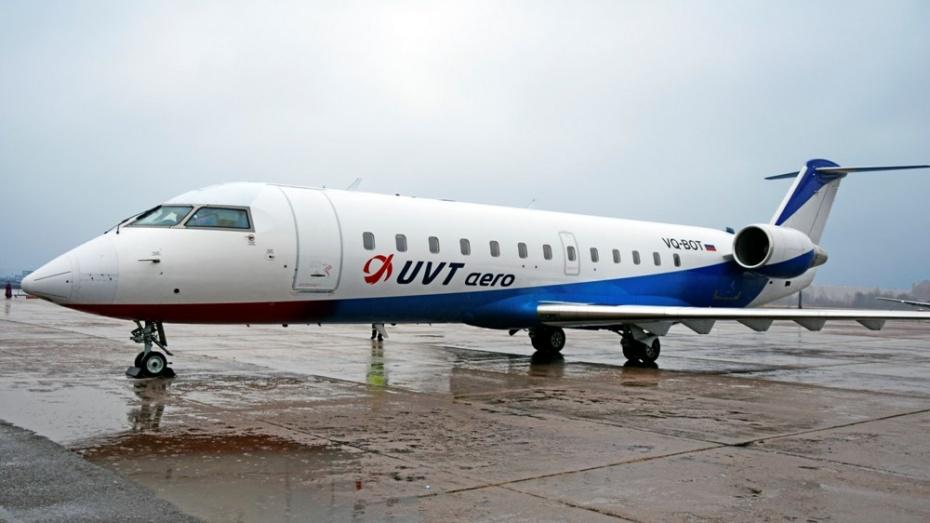 Авиакомпания ЮВТ-Аэро